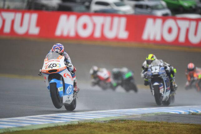 Resultados MotoGP Japón Motegi 2017 - Fabio Quartararo Moto2